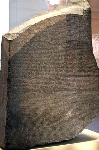 Rosetta Stone--British Museum by Nina Aldin Thune