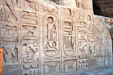 Abu_Simbel_Egypt_6